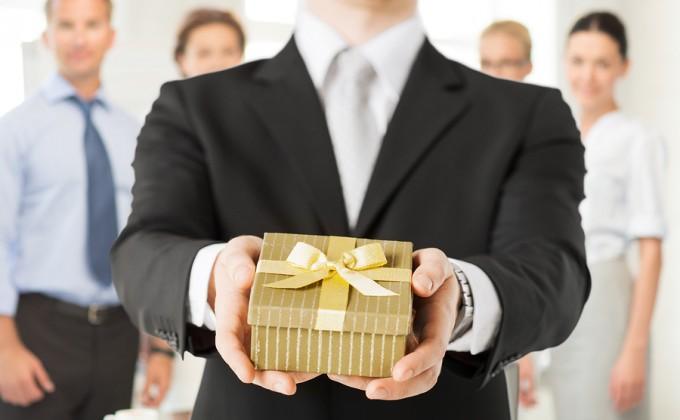gift_1b40f68811f29f5f2ee1a36fc568c0b9